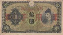 China 10 Yen - 1938 - Japanese Occupation - M.27