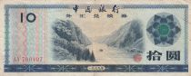 China 10 Yuan, Foreign Exchange Certificate - 1979 - FX.5 - F to VF - Serial AY