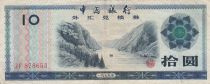 China 10 Yuan, Foreign Exchange Certificate - 1979 - FX.5 - F to VF - Serial ZF