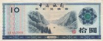 China 10 Yuan, Foreign Exchange Certificate - 1979 - FX.5 - VF to XF - Serial AX