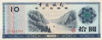 China 10 Yuan, Foreign Exchange Certificate - 1979 - FX.5 - VF to XF - Serial ZC
