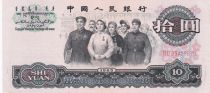 China 10 Yuan 1965 - P.879b - AU