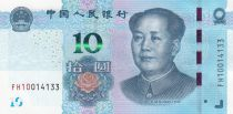 China 10 Yuan Mao -  2019 - UNC - Serial FH10
