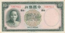 China 10 Yuan Portrait de SYS - Skyscraper - 1937