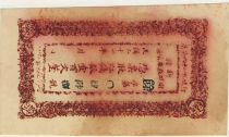 China 100 Cash Red - Green