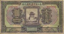 China 100 Dollars Tower