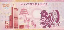 China 100 Yuan - Rooster - Fantaisy note - 2017