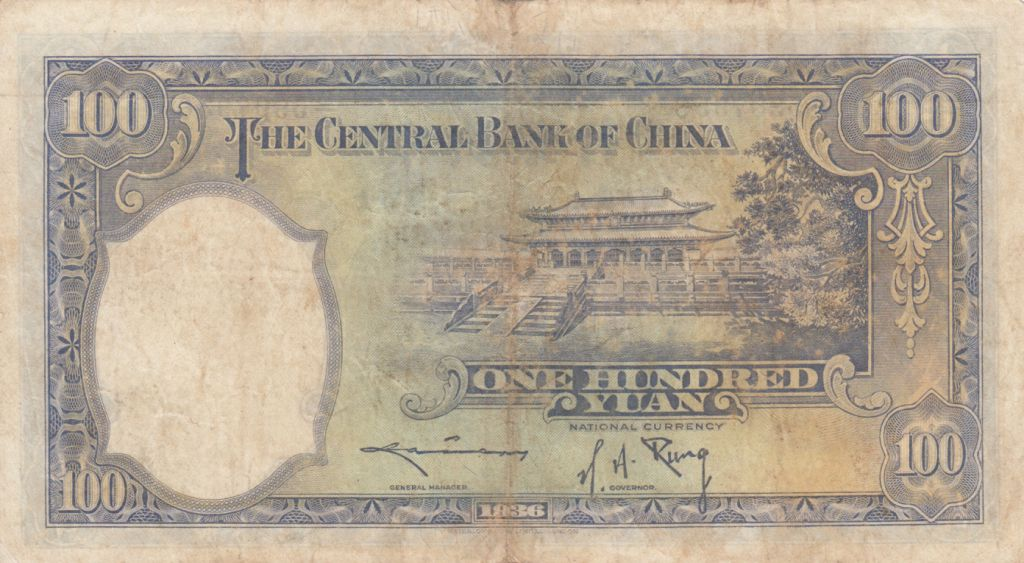 China 100 Yuan, Port. SYS - Arbres and Temple - 1936