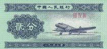 China 2 Fen Airplane