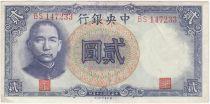 China 2 Yuan, Port. SYS - 1941 - P.231