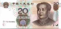 China 20 Yuan Mao - River scene 2005 - UNC - P.905