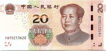China 20 Yuan Mao - River scene 2019 - UNC