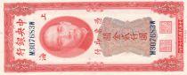 China 200 Customs Gold Units, Port. SYS - 1947 - AU - P.340