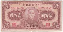 China 200 Yuan, Port. SYS - Temple - 1944 - J.30