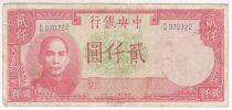 China 2000 Yuan, Port. SYS - 1942 - P.253