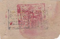 China 3 Taels Khotan District Administration - 1935