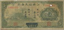 China 5 Dollars Pagoda