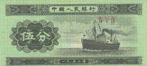 China 5 Fen Cargo - 1953