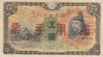 China 5 Yen - ND (1938-1944) - M.25 - WWII