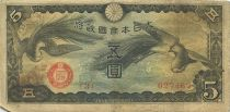 China 5 Yen Onagadori