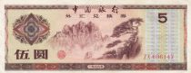 China 5 Yuan, Foreign Exchange Certificate - 1979 - FX.4 - XF - Serial ZX