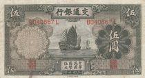 China 5 Yuan Junk - Pagoda - 1935 Serial B
