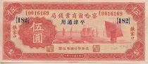 China 5 Yuan Junks