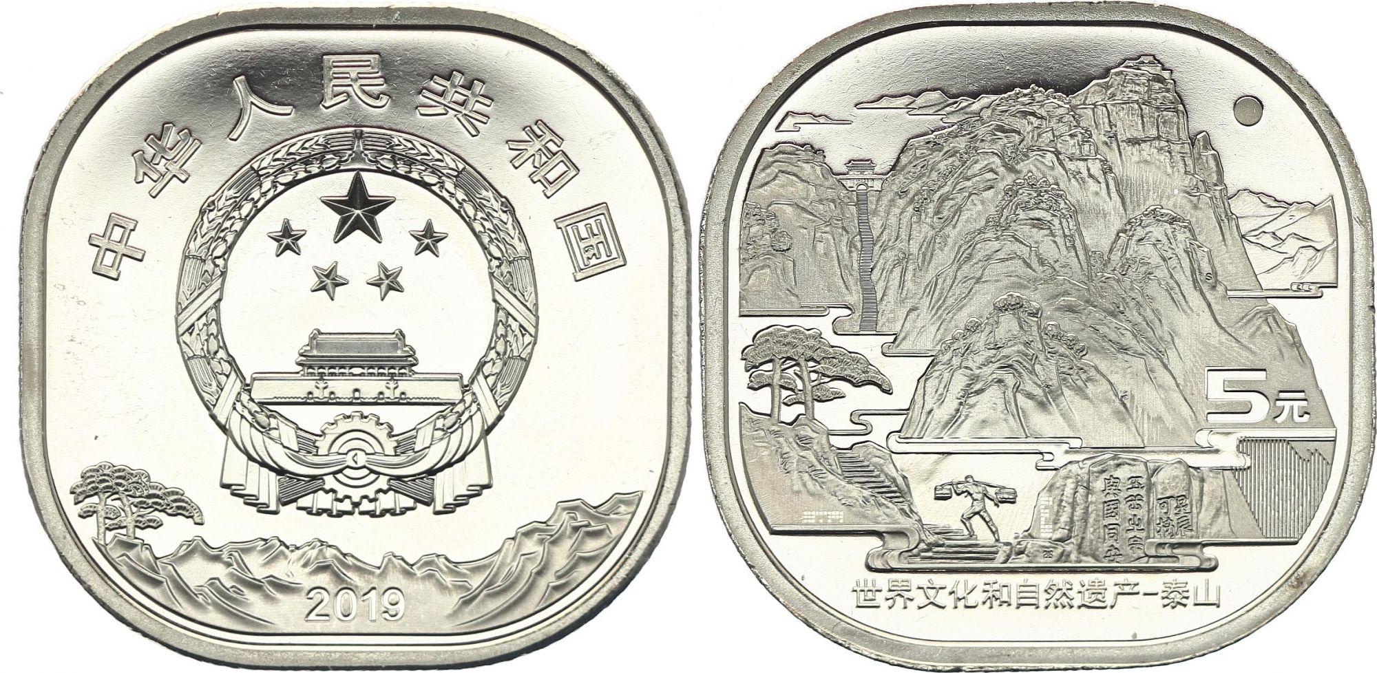 China 5 Yuan TaiShan - 2019 - UNC