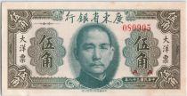 China 50 Cents Dr Sun Yat-sen - 1949
