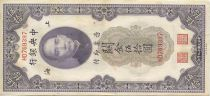 China 50 Customs Gold Units Gold Units, SYS - Central Bank