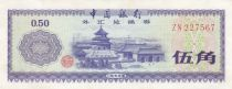 China 50 Fen, Foreign Exchange Certificate - 1979 - FX.2 - AU - Serial ZN