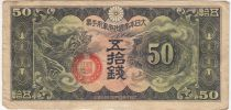 China 50 Sen Dragons - 1938 - without serial - M.14