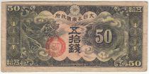 China 50 Sen Dragons - 1940 - with serial - M.13