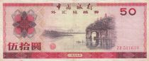 China 50 Yuan, Foreign Exchange Certificate - 1979 - FX.6 -  VF - Serial ZB