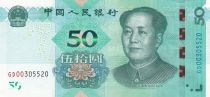 China 50 Yuan Mao - 2019 - UNC - Serial GD