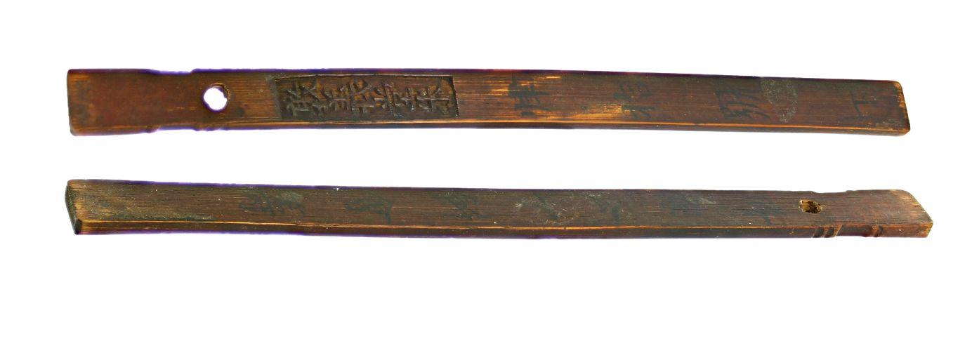 China Bamboo Token - XXth century - VF