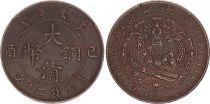 China China, Tai-Ching-Ti-Kuo (Xuantong) - 20 Cash 1909 - VF