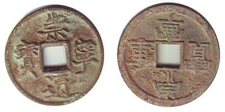 China CHN.009