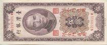 China R.109 5 Yuan, Sys - Central Bank of Taiwan