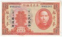 Chine 1 Dollar - Portrait de SYS - 1931