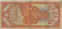 Chine 1 Dollar Immeubles du Gouvernement