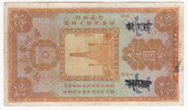 Chine 1 Dollar Monument - Portrait de SYS - Canton 1933