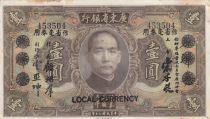 Chine 1 Dollar Potrait SYS - Palais - 1931