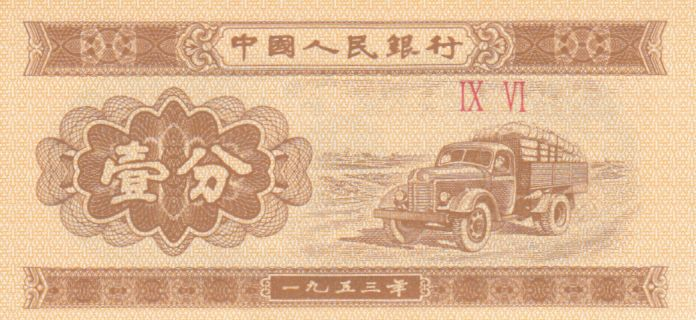 Chine 1 Fen Camion - 1953
