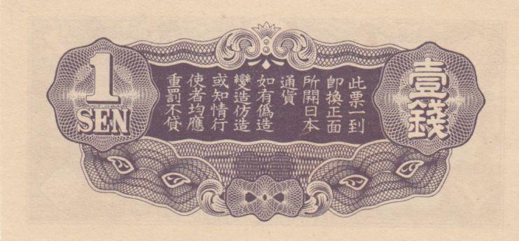 Chine 1 Sen Dragon - 1939 - sans série