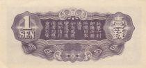 Chine 1 Sen Dragon - 1939 - Série 37
