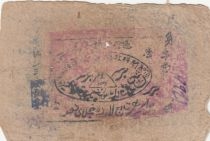 Chine 1 Tael Khotan District Administration - 1936