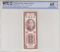 Chine 1 Yuan  - Sys - Banque Centrale Taiwan - 1954 - PCGS 65 OPQ