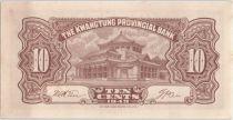 Chine 10 Cents Dr Sun Yat-sen - 1949