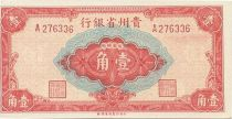 Chine 10 Cents Immeuble